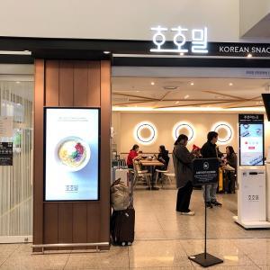 ホホミル(仁川空港)②★3-キンパッ・ラーメン・オムライス