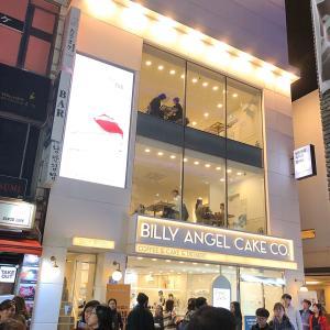 BILLY ANGEL CAKE COMPANY②(明洞)★4-ケーキ専門店・カフェ