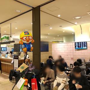 新世界百貨店フードコートの明太子チゲが美味しかった~♪