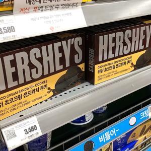 日本にはない「HERSHEY'S」のお菓子!