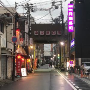 「アマ(尼崎)」にもあったのね~コリアンタウン!
