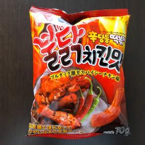 韓国人もうなる辛さ!「日本で食べる激辛トッポッキスナック」