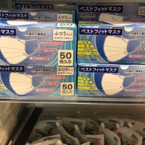 DAISOなのに強気価格でスルーされてた箱マスク。
