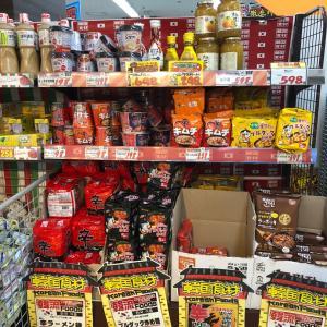 ドンキの棚が空になってた人気の韓国食品!