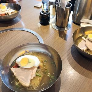 韓国冷麺史上「最悪」だった昨日のランチ。