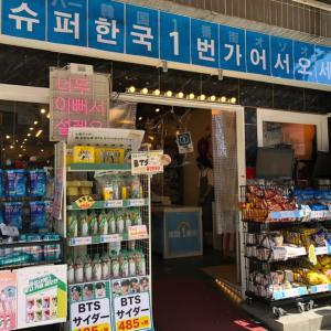 旅行気分満載♪韓国のコンビニが再現されてる鶴橋のスーパー!