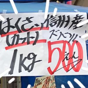 まんまと乗せられた!コリアタウン1kg→500円のキムチを買う!!