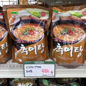スープコーナーが充実しまくってた「韓国ひろば」!