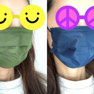 カラー不織布マスク買ってみたら・・・衝撃!マジで!汗