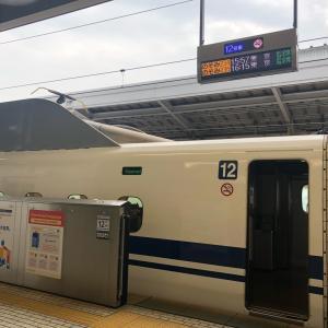 1年8ヶ月ぶりに新幹線乗ります!!!