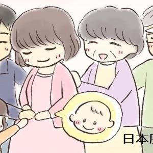 【 急募 プレパパ 】妊娠5か月まで!☆ 京大へ1時間 × 3回通える妊夫さま ☆