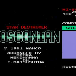 BOSCONIAN (X68k) / Flash Flash Flash