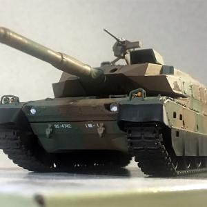 TAMIYA 1/48 / JAPAN GROUND SELF DEFENSE FORCE TYPE 10 TANK 制作記 その6
