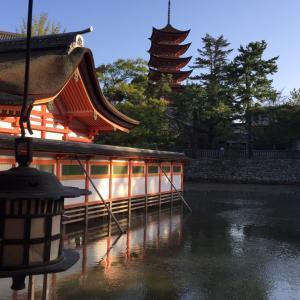 ミヤジマ 厳島神社 弥山