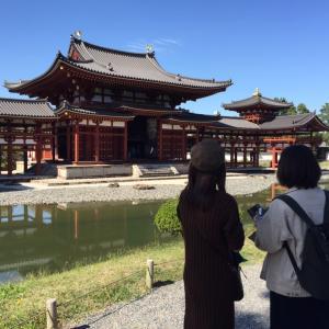 そうだ京都行こう 2020