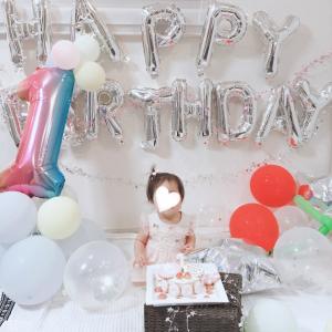 あずき1歳のお誕生日会と初語