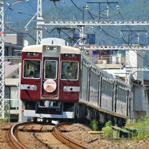阪急6300系 すみっコぐらし延長戦