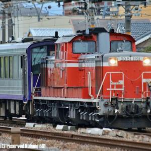 DD51+キハ配給列車の捕獲