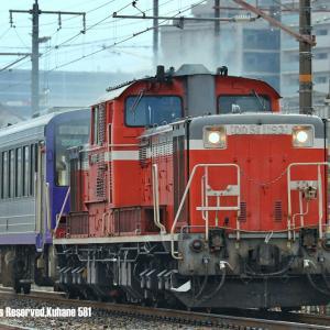 DD51配給列車 おまけ付き