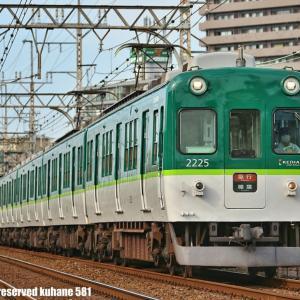 京阪ガイコツテール急行