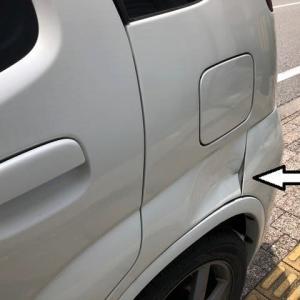 車、ぶつけられた