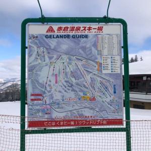 2年振りの赤倉温泉スキー場