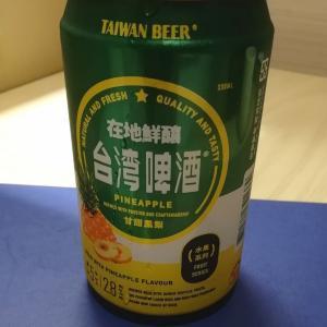 台湾のおいしいもの〜台湾ビール