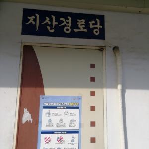 韓国のコロナウィルス対応〜その1