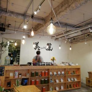 休日のお散歩〜台湾カフェ