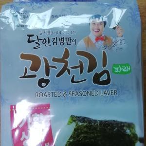 韓国海苔を買ってみる@近所のスーパー