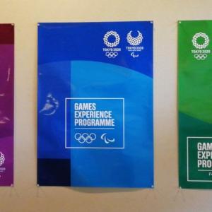 こんなところでもオリンピック
