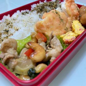 ◆今週1回だけ水曜日のお弁当♪青梗菜も入れちゃおかっ♪