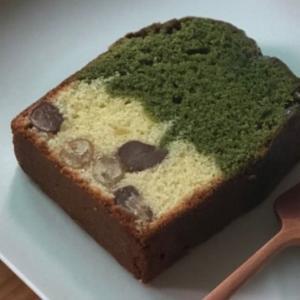 抹茶とお豆パウンドケーキ