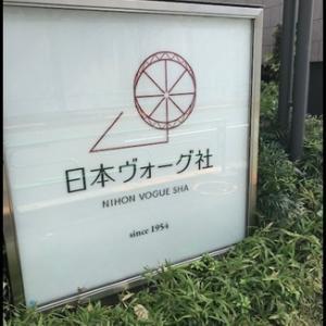 日本ヴォーグ社 秋の手づくり市と戸塚フォーラムまつり