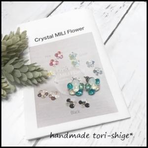 Crystal Mili Flower ハワイアンブルーのピアス