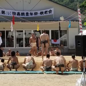 第101回嘉鉄豊年祭・敬老会2019~島の伝統行事~