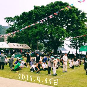 2018 嘉鉄・蘇刈・伊須 3集落の大運動会 (嘉鉄小学校運動会)