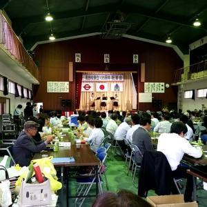 嘉鉄小学校創立135周年記念式典*存続問題