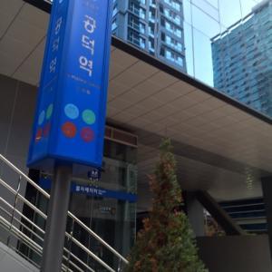 地元で人気のチョッパルもハーフハーフができました♪【2017.7★ソウル郊外の旅】
