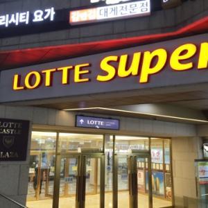 最後の夜はロッテスーパーからのカジノで勝負!【2017.7★ソウル郊外の旅】