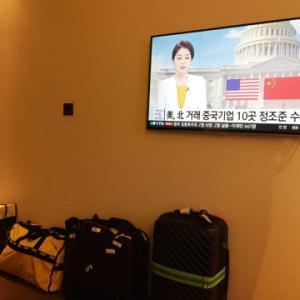 金浦空港からアシアナ航空の朝便で帰国!【2017.7★ソウル郊外の旅】