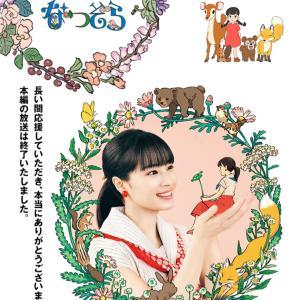 新しく始まった日本のドラマ観てます^o^