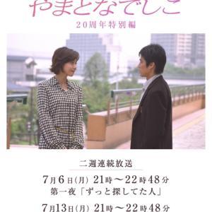 懐かしい恋愛ドラマで泣く( ;∀;)
