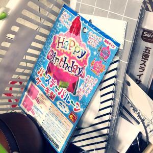 今年のお誕生日ケーキ♡