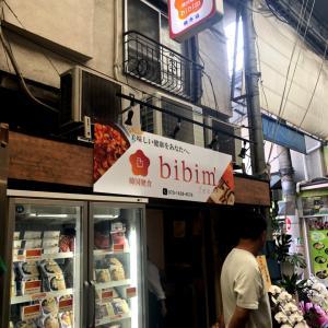 鶴橋でビビムの商品が買える実店舗!