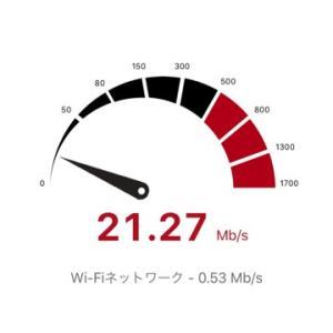 マクドナルド東京駅 WiFi速度