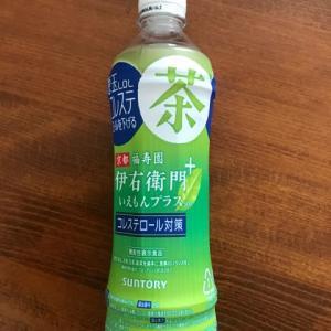 ペットボトル減容方法2