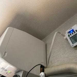 3ヶ月のエアコン使用料金