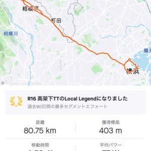 横浜 フードレスキュー→飛鳥Ⅱ →新港ふ頭客船ターミナル