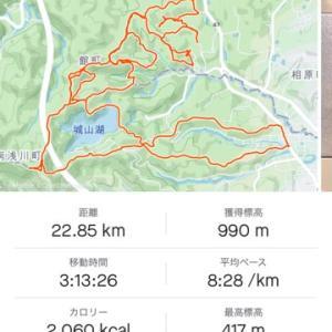 城山湖周辺遊歩道 コンプリート